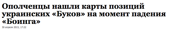 Скриншот: vz.ru