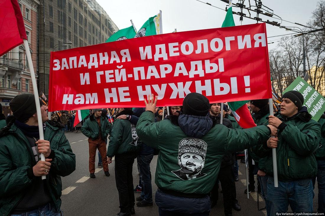 Русский гей пригласил в гости негра онлайн