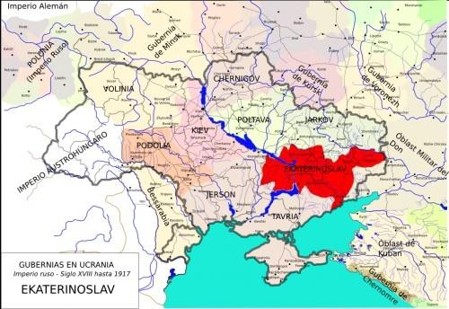 Екатеринославская губерния, 1802-1925 гг