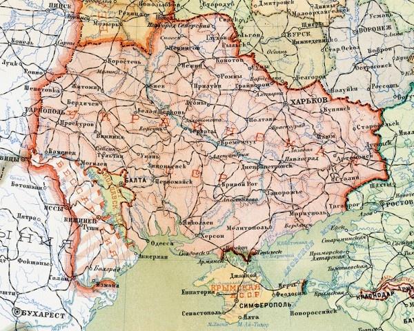 Украина в 1928 г.