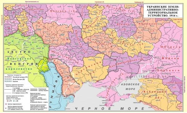Украинские губернии в 1914 г. и современная граница Украины.