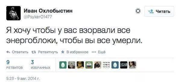 Позже Охлобыстин удалил это сообщение. Фото: obozrevatel.com