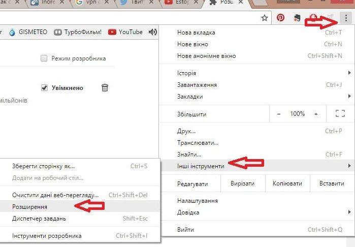 Скриншот: strana.ua