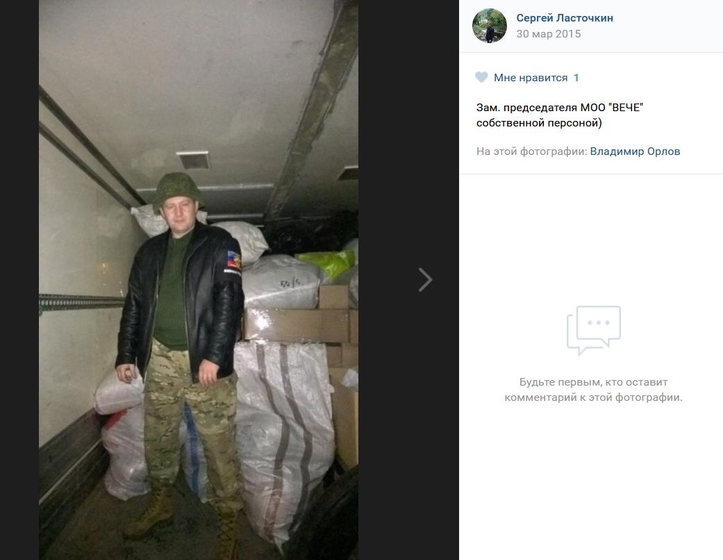 Быть украинским военным почетно, а РФ без зазрения совести отрекается от своих погибших солдат, - Порошенко - Цензор.НЕТ 4071