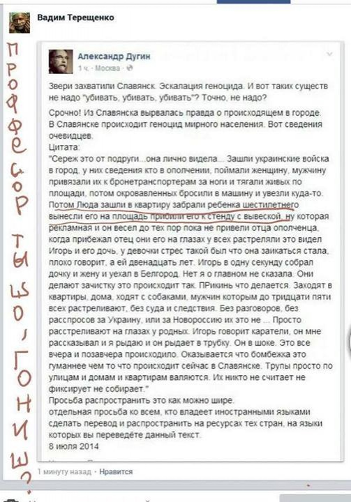 http://gordonua.com/img/forall/users/32/3275/10478702_789216834452424_7024245699159502900_n_1_01.jpg