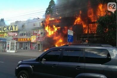 Донецк. Фото: 62.ua