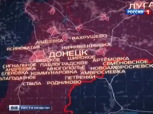 Голос за кадром: От карателей освобождены следующие населенные пункты