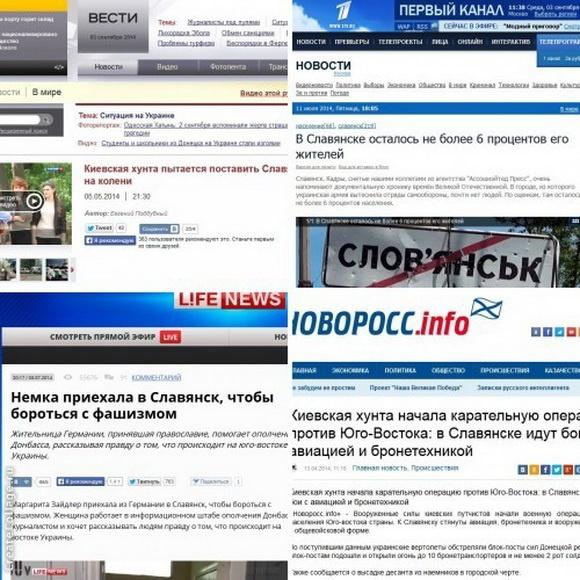 скриншоты российских сайтов