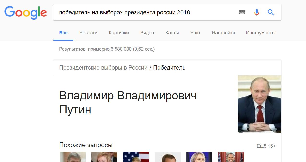 Скриншот: tvrain.ru
