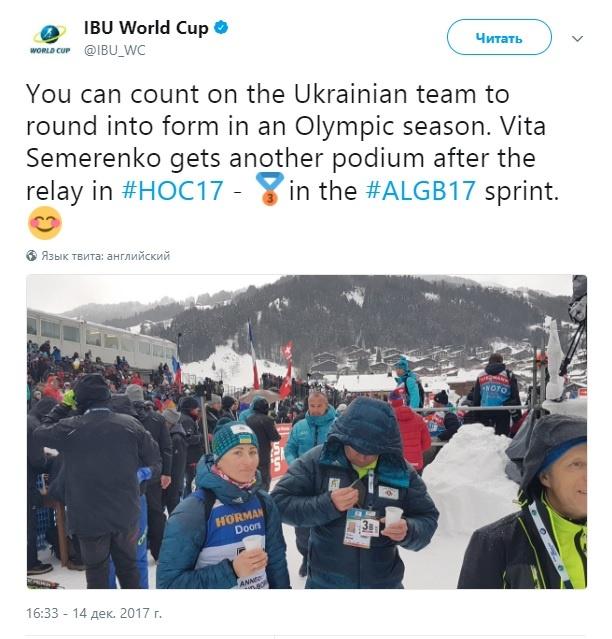 Биатлон. 3 этап. Кубок мира 2017-2018: расписание гонок, трансляция