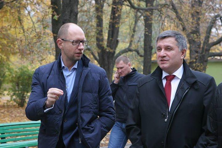 Яценюк і Аваков