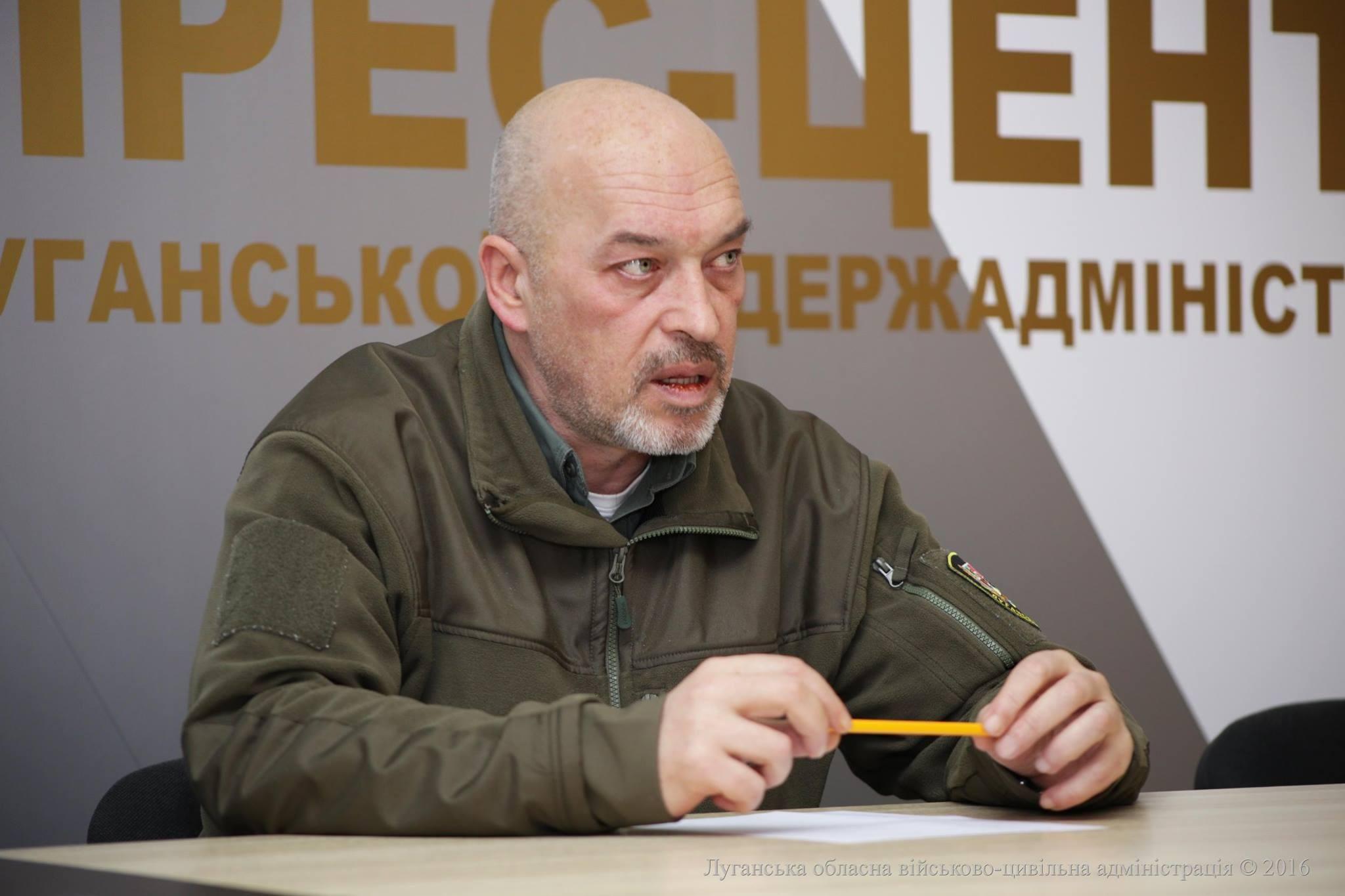 Фото: Луганська обласна державна адміністрація