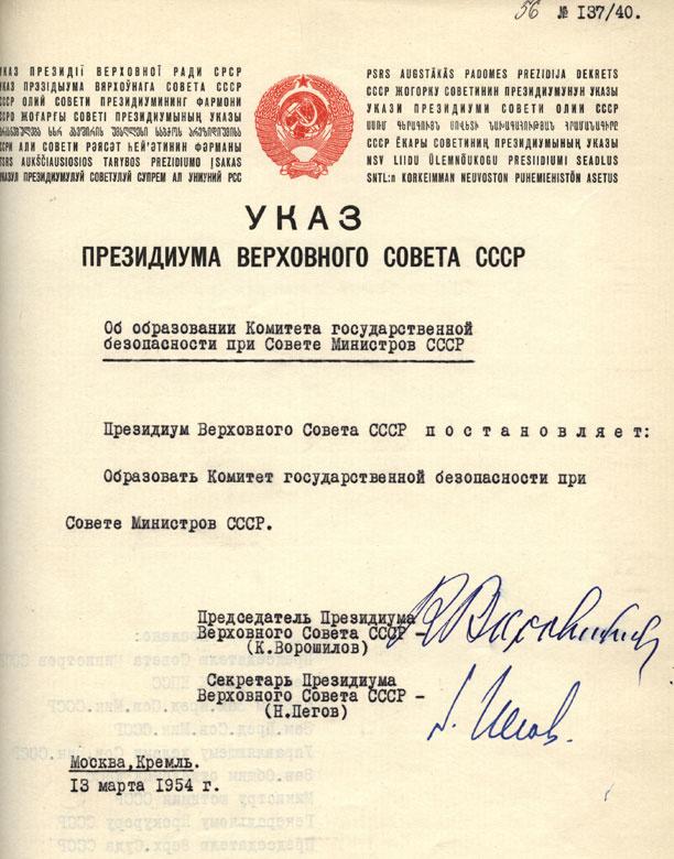 Фото: shieldandsword.mozohin.ru