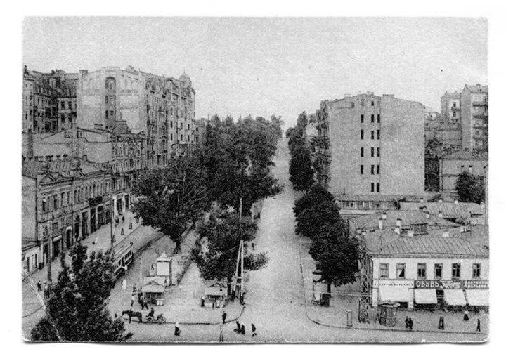 Бульвар Тараса Шевченко в 1920-е годы. Фото: Чингачкук / photo.i.ua