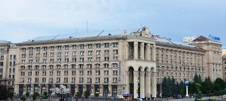 Фото: Alina Vozna / wikipedia.org