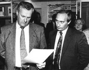 Анатолий Собчак и Владимир Путин. Фото: compromat.ru