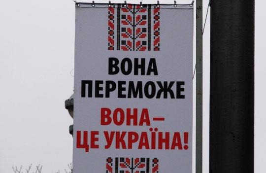Фото: vybory.pravda.com.ua