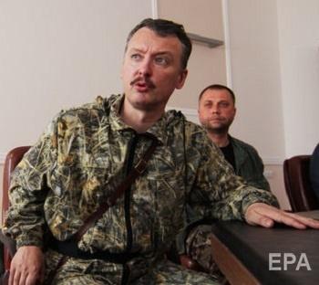 Игорь Гиркин и Александр Бородай. Фото: ЕРА