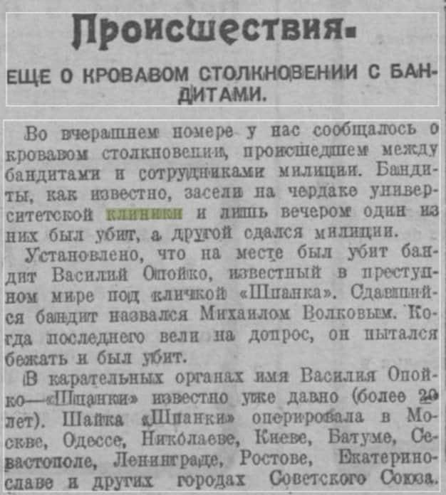 Скан: Архив украинской периодики libraria.ua