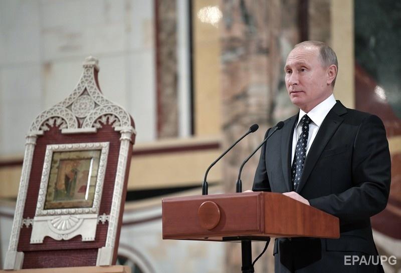 Путин Фото: ЕРА