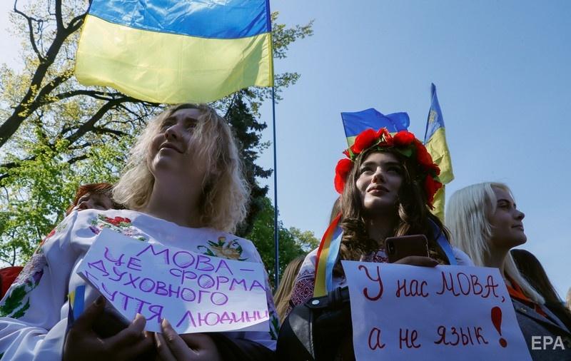 Все публичные мероприятия должны проводиться на украинском языке. Фото: ЕРА