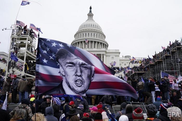 Сторонники Трампа штурмуют Капитолий 6 января 2021 года. Фото: ЕРА