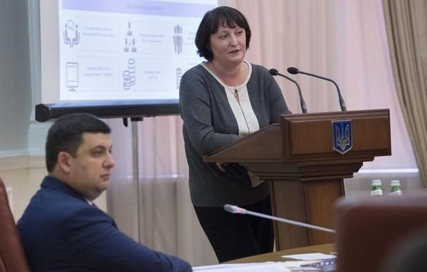Фото: ua1.com.ua