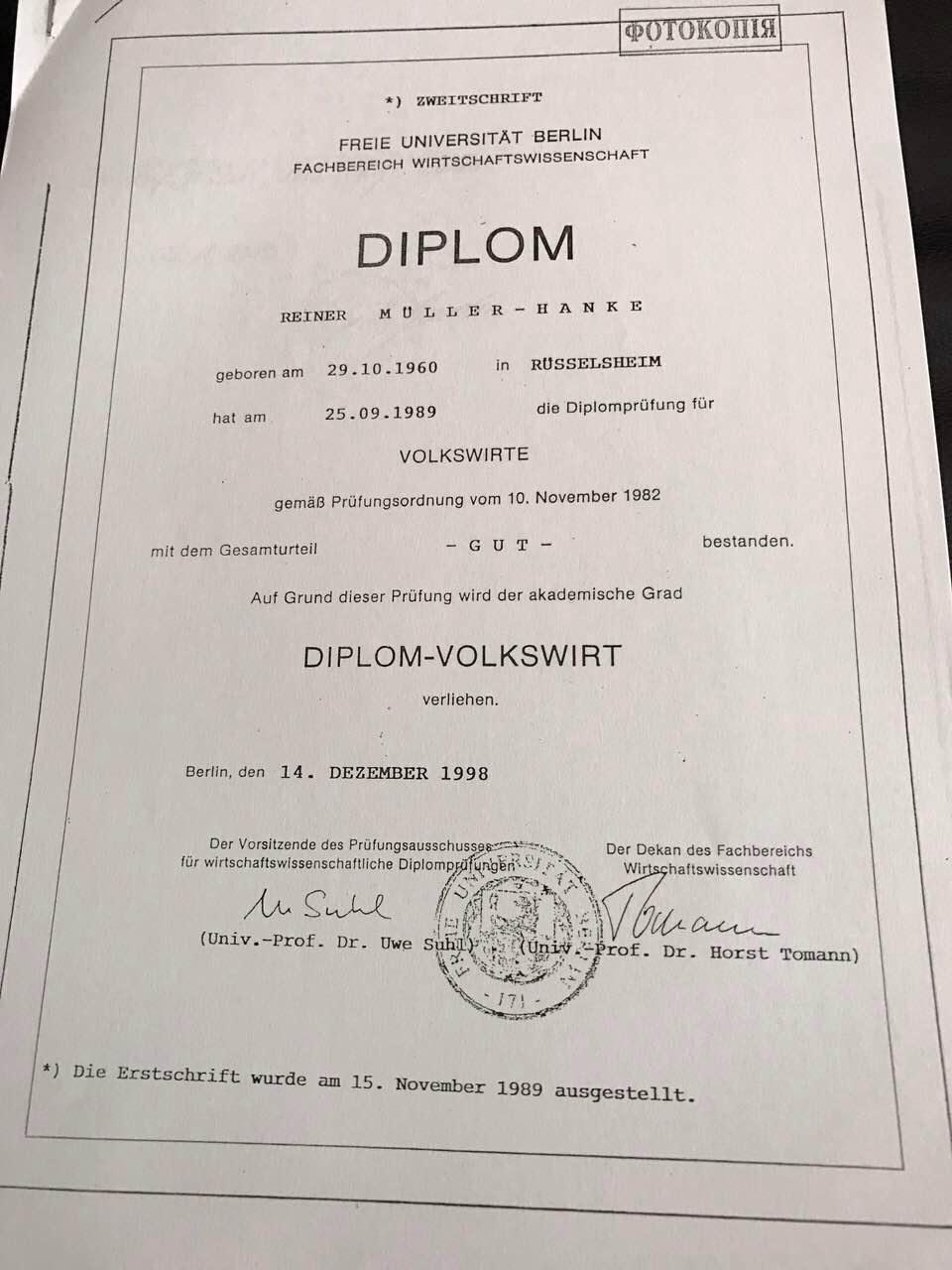Кильчицкая о кандидате на должность главы ПриватБанка Мюллер  Скан диплома