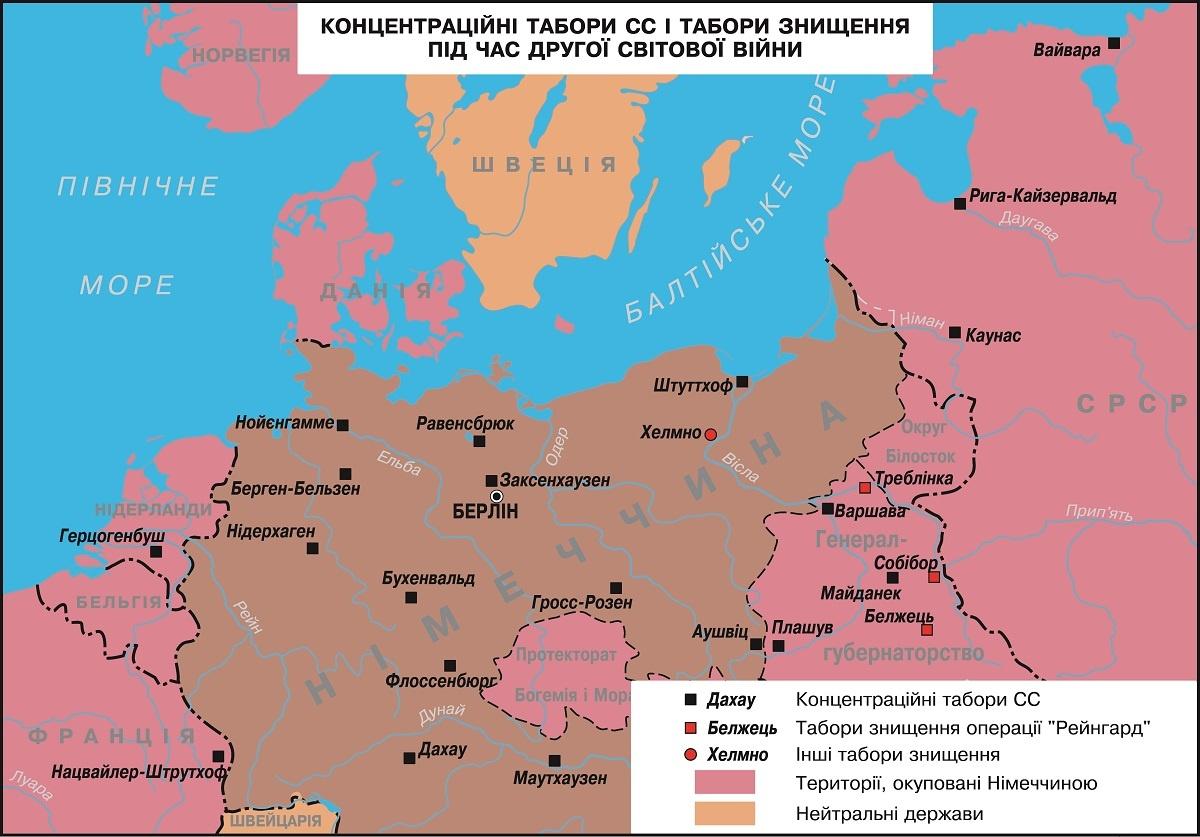 Карта концлагерей. Автор: Леонид Криницкий
