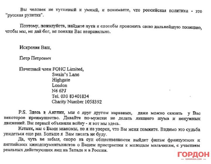 berezovsky02-1_01