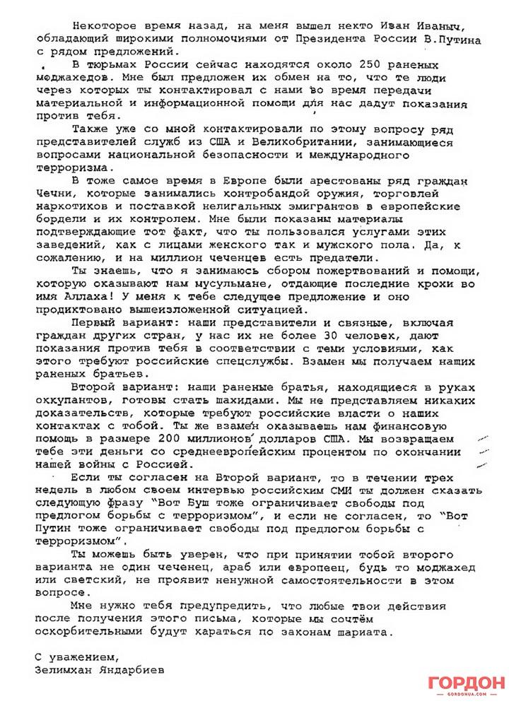 berezovsky04-1