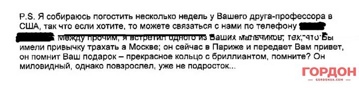 berezovsky06-1