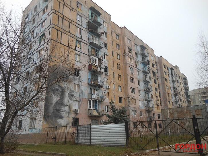 Фото: Елена Посканная / Gordonua