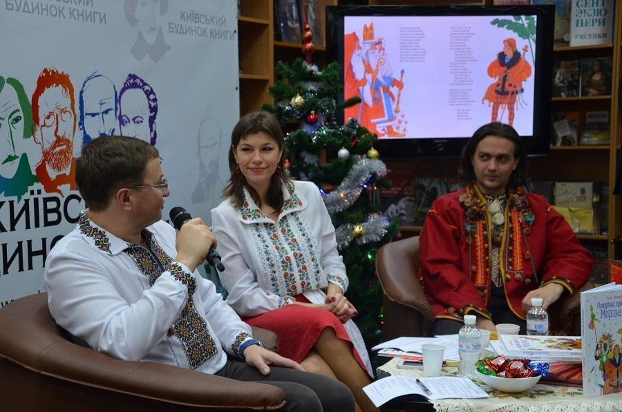 Forbes | Чего и почему боится Геннадий Онищенко