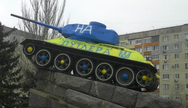 Басс-Бугакова: Фото: Lisichansk.com.ua