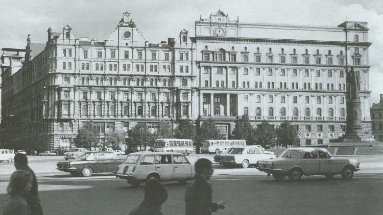 Здание КГБ СССР на Лубянке, 1970-е годы. Фото: shieldandsword.mozohin.ru