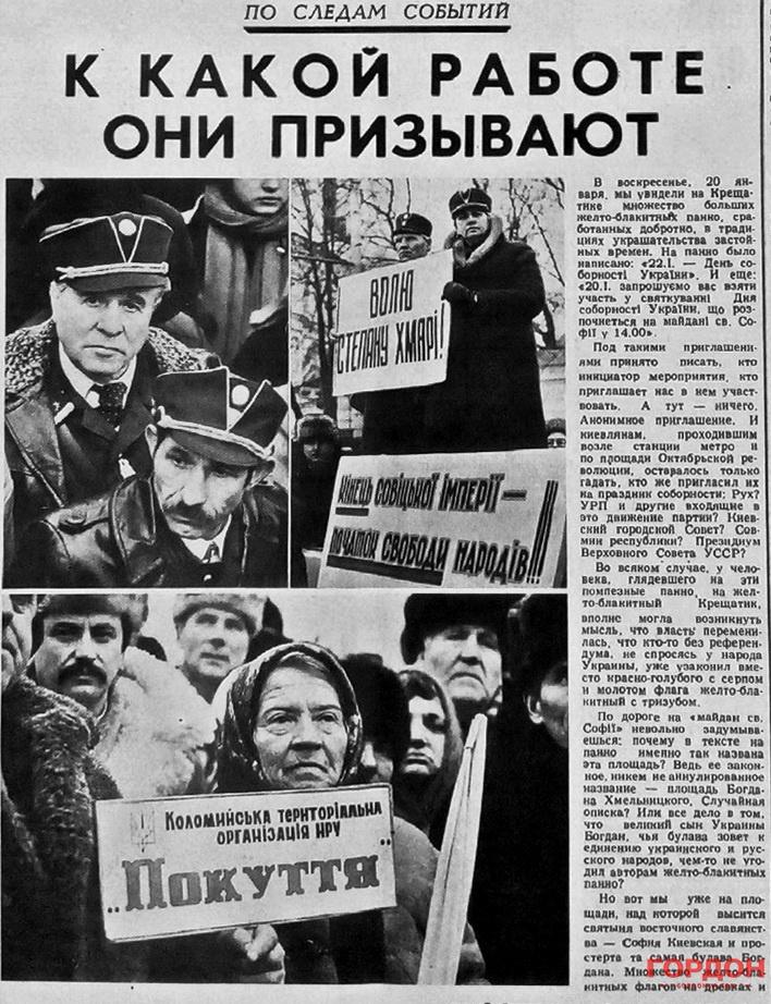 Новости лозновского сельского поселения волгоградской области