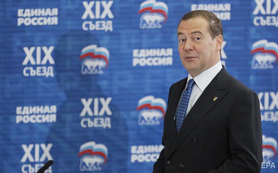 Медведев был президентом России в 2008 – 2012 годах. Фото: Sergei Ilnitsky / ЕРА