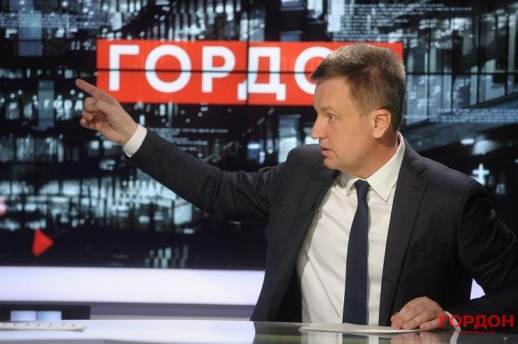 Фото: Сергей Крылатов/Gordonua.com