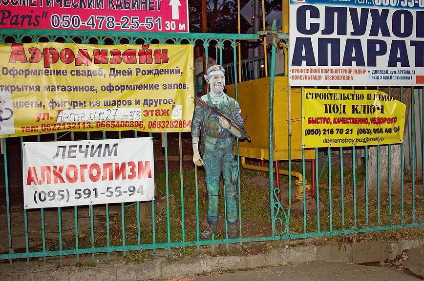 Фото: http://myrzilka2.wix.com