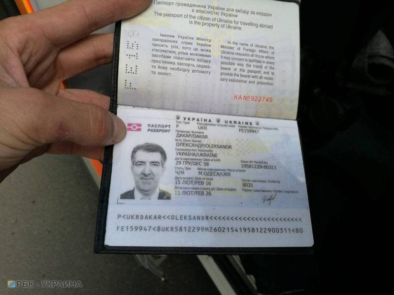 """Украинский загранпаспорт на имя """"Александра Дакара"""", обнаруженный у стрелка. Фото: rbc.ua"""