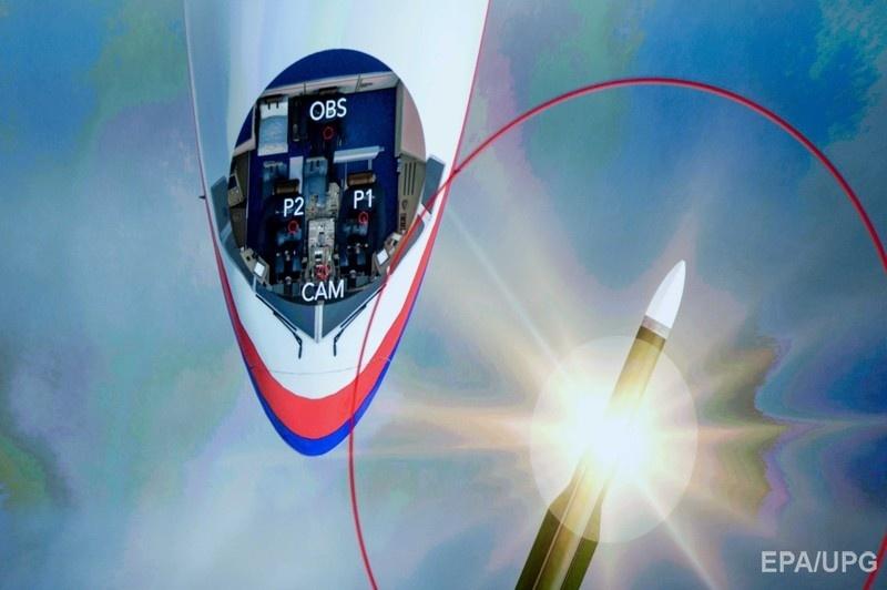"""Следователи JIT пришли к выводу, что ракета, выпущенная из ЗРК """"Бук"""", взорвалась примерно в 1 м левее и выше кабины пилотов рейса MH17. Фото: EPA"""