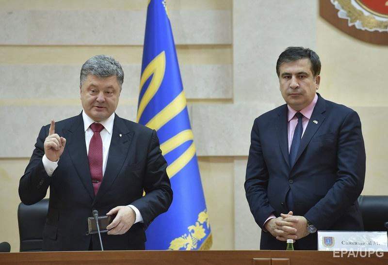 Порошенко представляет Саакашвили в качестве председателя Одесской облгосадминистрации, 30 мая 2015 года. Фото: EPA