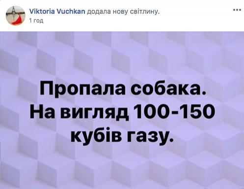 Киевсовет переименовал парк Островского и улицу Бойченко - Цензор.НЕТ 5689