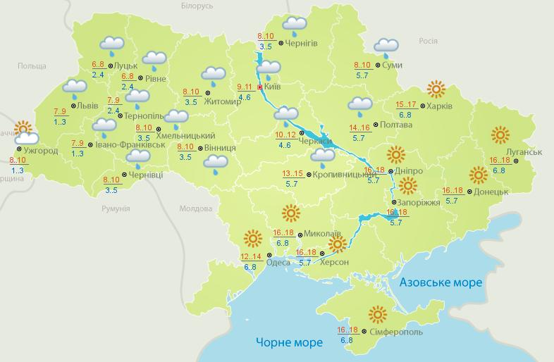 Прогноз погоды на 9 марта. Карта: meteo.gov.ua
