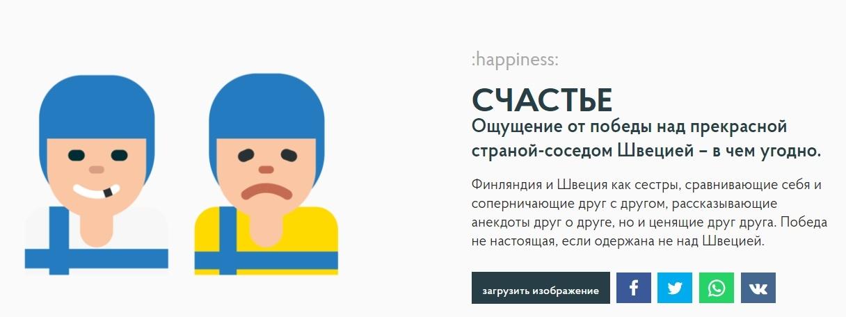 _-___-_google_chrome