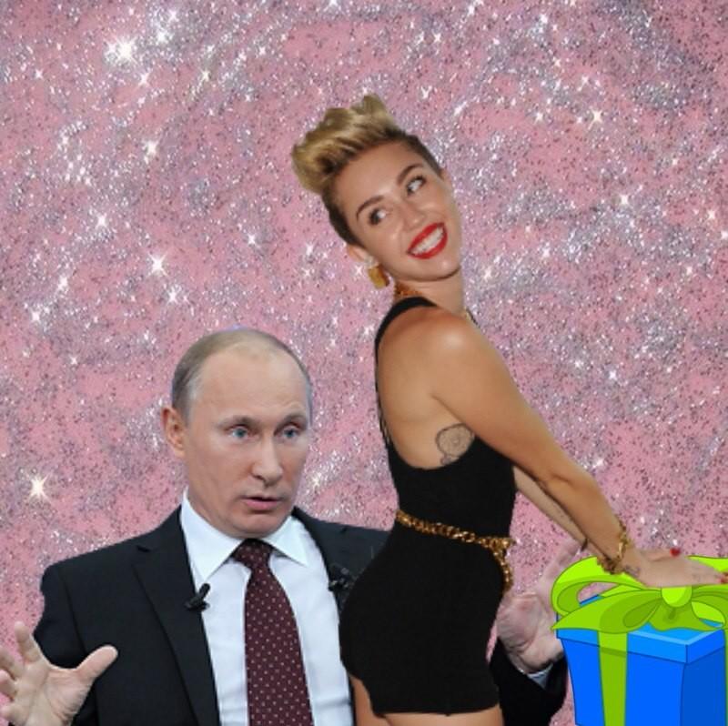 Фото с днем рождения поздравляют путин