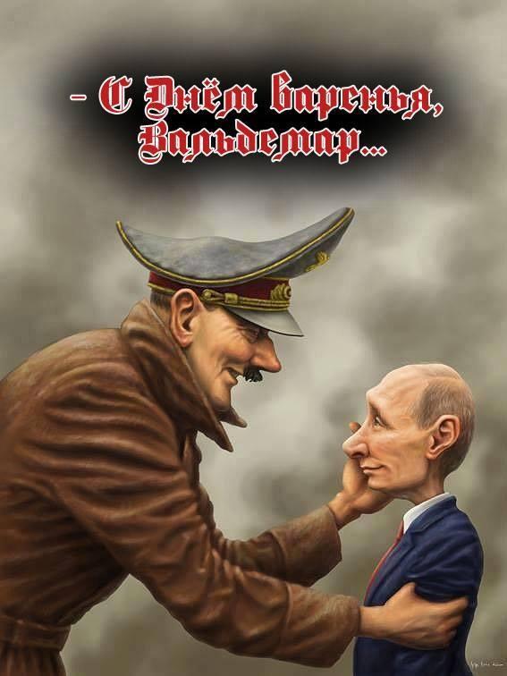 Татарские открытки с рождением сына