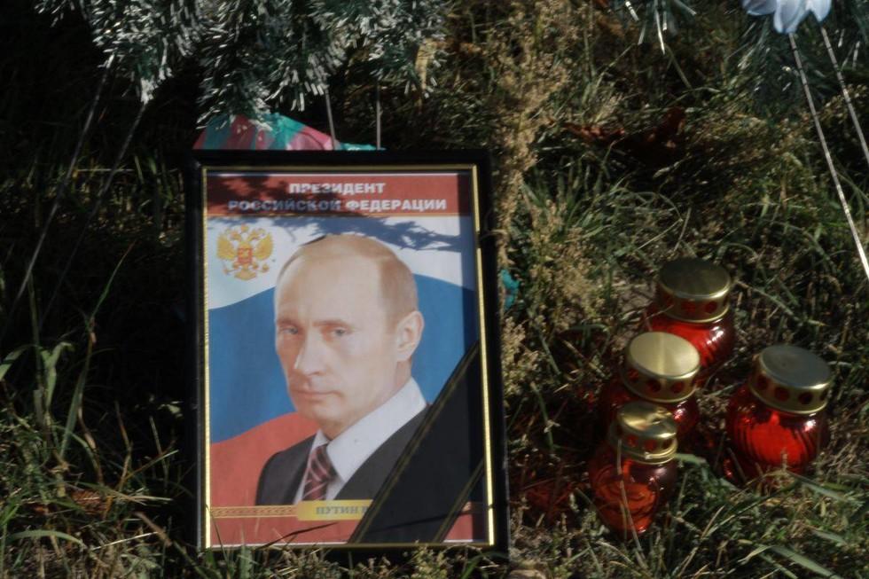 """Акція """"Суд над Путіним"""" відбулася під посольством РФ у Києві - Цензор.НЕТ 2310"""