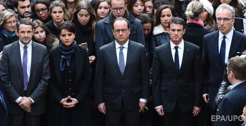 париж теракт 13 ноября 2015 видео